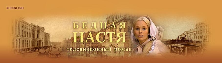 http://www.bednayanastya.ru/img/bgr_001.jpg